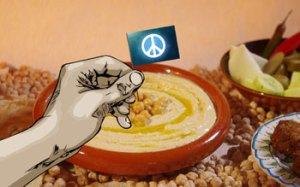 Hummus Falafel Brisket