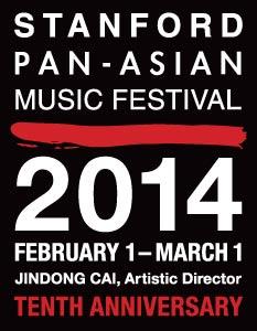 Stanford Pan-Asian Music Festival