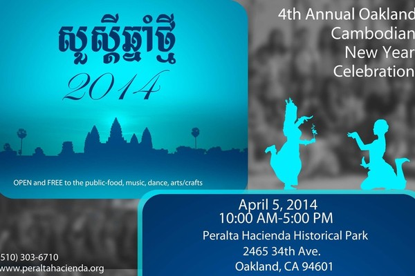 Cambodian New Year Celebration