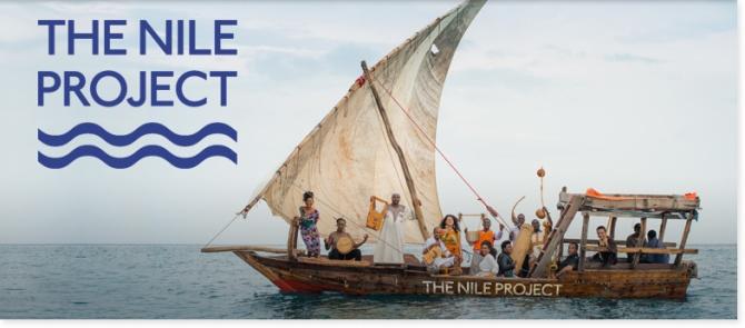 nileProjectResidency