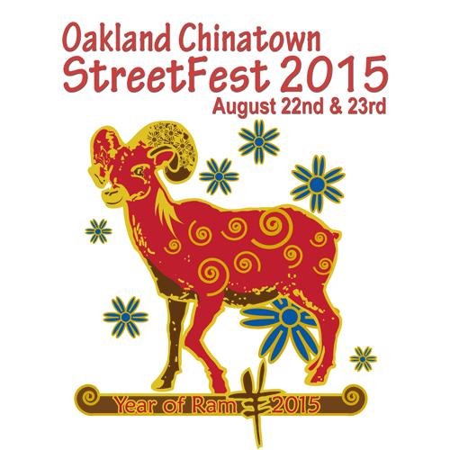 OaklandChinaFest