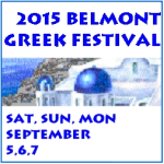 2015 Belmont Greek Festival