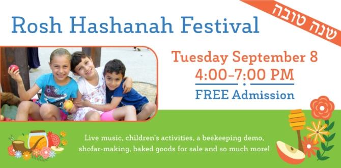rosh_hashanah_festival