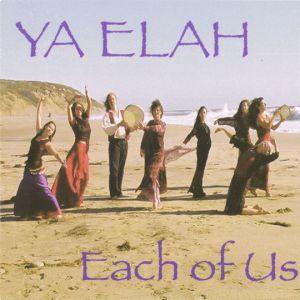 YaElah