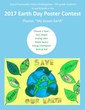 2017-earth-day-school-poster-contest